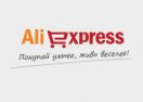 промокод Best Aliexpress