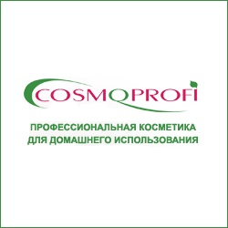 Coupons Cosmoprofi
